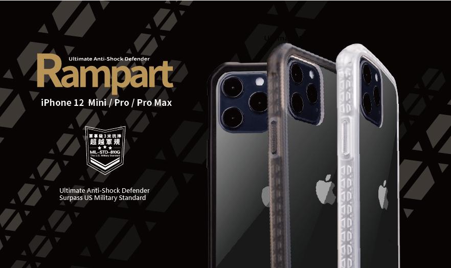 Rampart Series