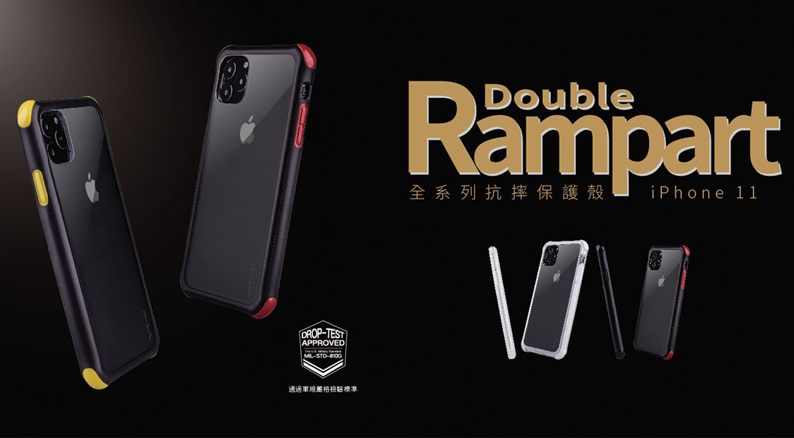 Double Rampart Series